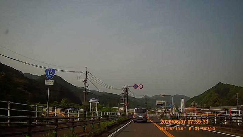f:id:japan_route:20200719235240j:plain