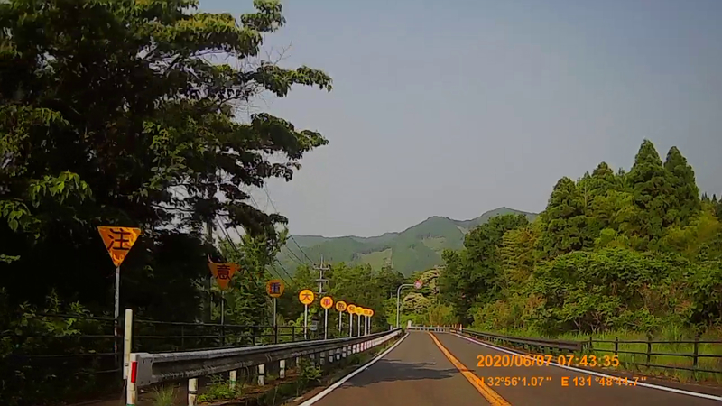 f:id:japan_route:20200719235303j:plain