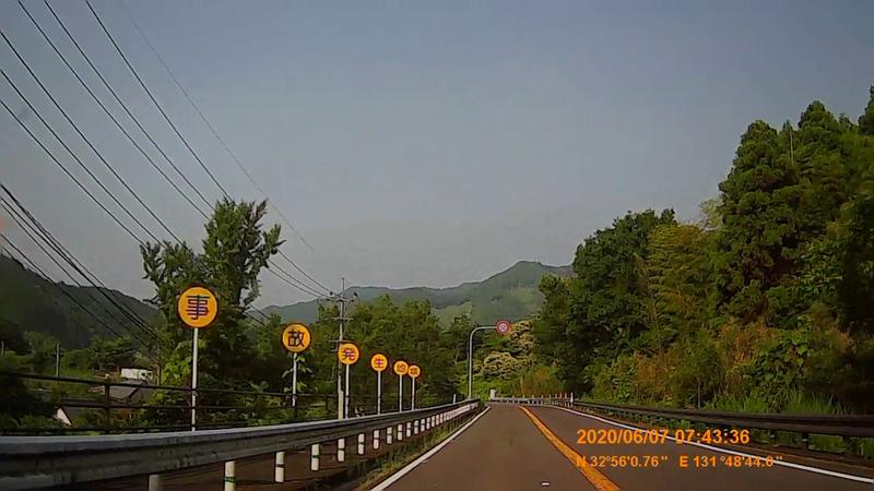 f:id:japan_route:20200719235307j:plain
