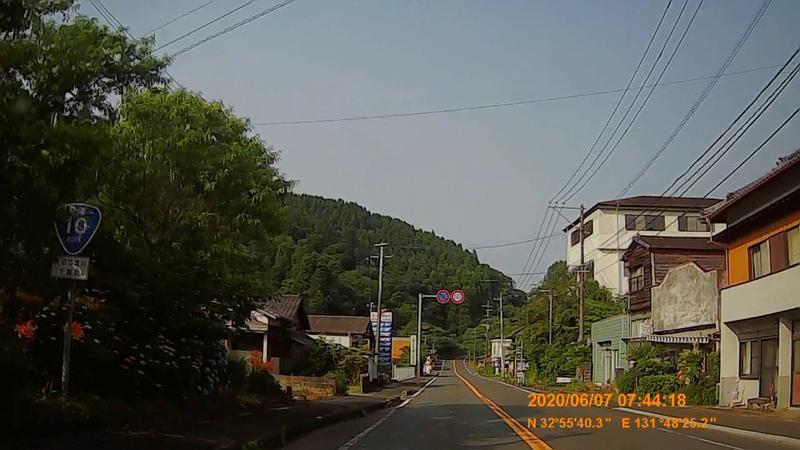 f:id:japan_route:20200719235312j:plain
