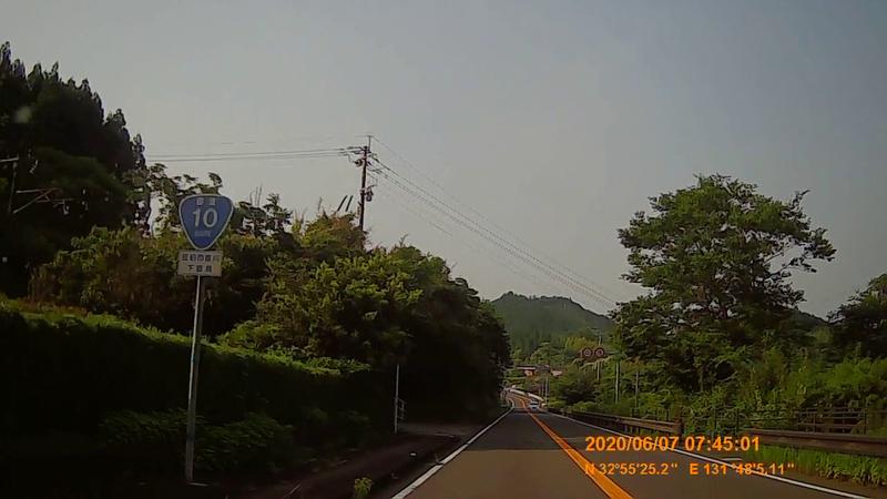 f:id:japan_route:20200719235316j:plain