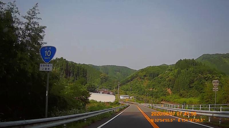 f:id:japan_route:20200719235322j:plain