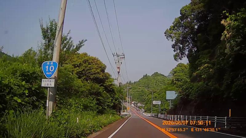 f:id:japan_route:20200719235340j:plain