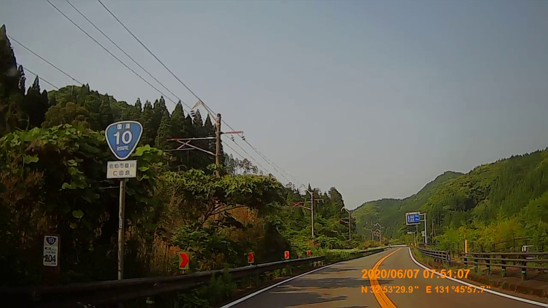 f:id:japan_route:20200719235345j:plain