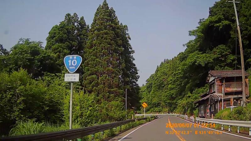 f:id:japan_route:20200719235355j:plain