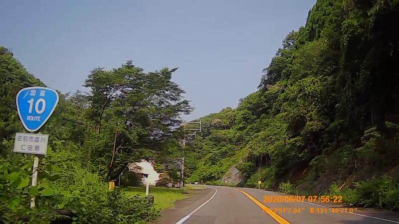 f:id:japan_route:20200719235423j:plain