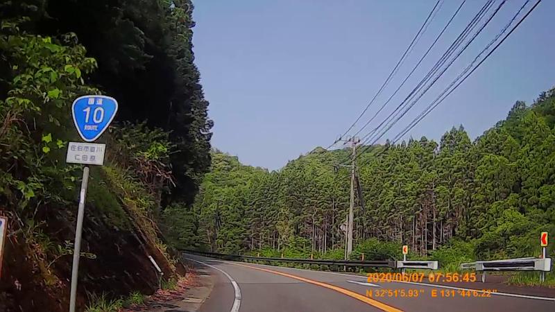 f:id:japan_route:20200719235432j:plain