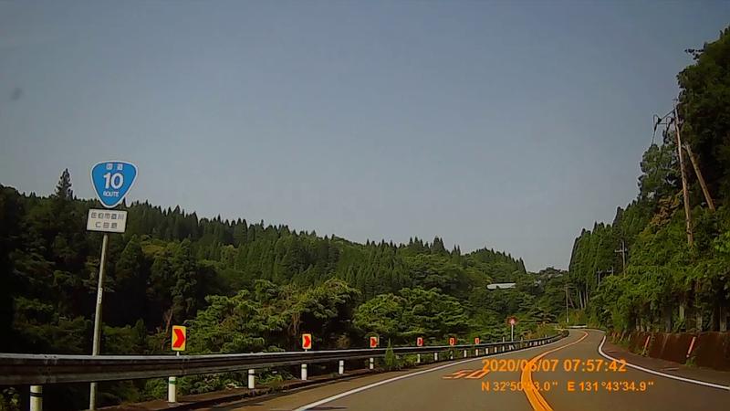 f:id:japan_route:20200719235438j:plain