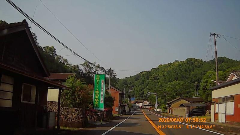 f:id:japan_route:20200719235448j:plain