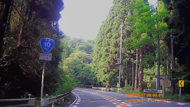 f:id:japan_route:20200719235457j:plain