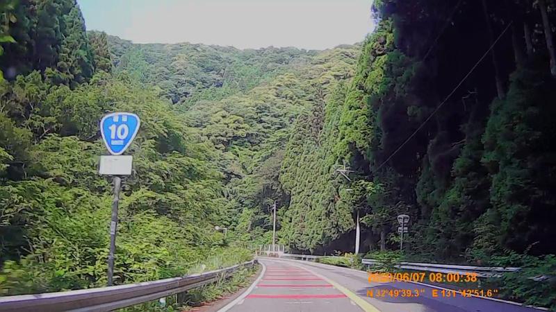 f:id:japan_route:20200719235511j:plain