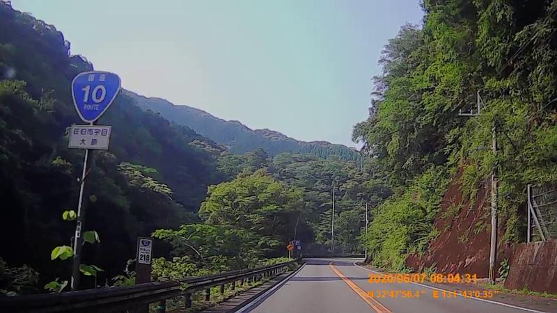 f:id:japan_route:20200719235548j:plain