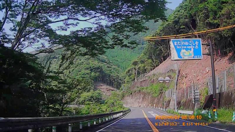 f:id:japan_route:20200719235622j:plain