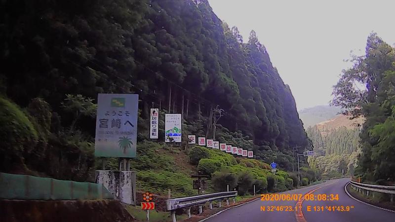 f:id:japan_route:20200719235633j:plain