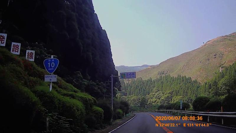 f:id:japan_route:20200719235638j:plain