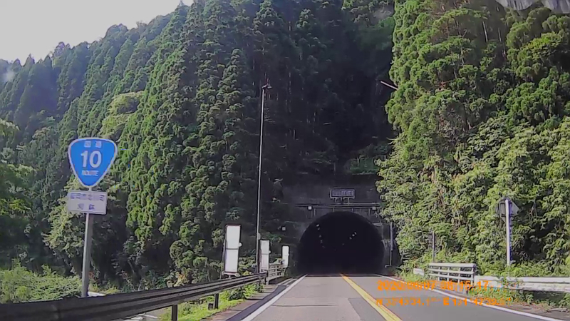f:id:japan_route:20200719235731j:plain