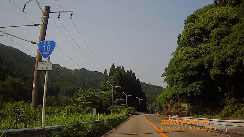 f:id:japan_route:20200719235735j:plain