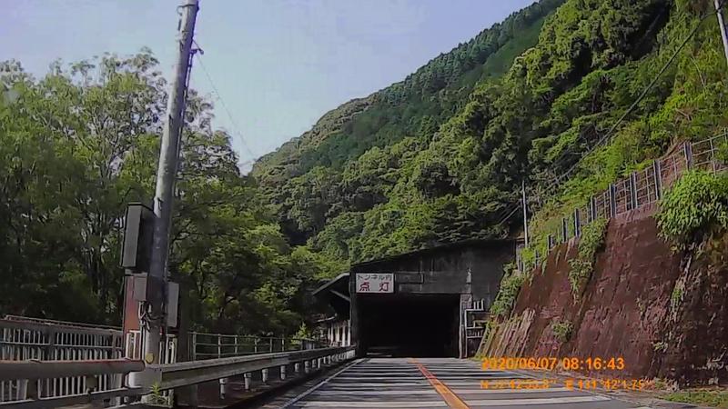 f:id:japan_route:20200719235742j:plain