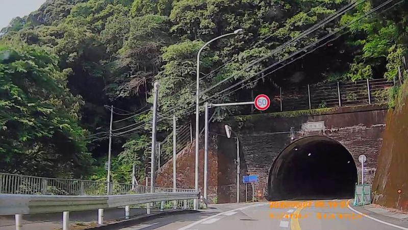 f:id:japan_route:20200719235759j:plain