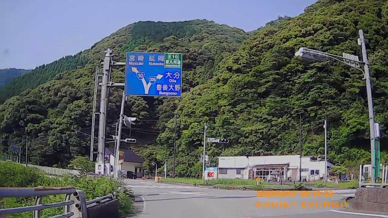f:id:japan_route:20200719235804j:plain