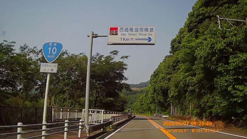 f:id:japan_route:20200719235836j:plain