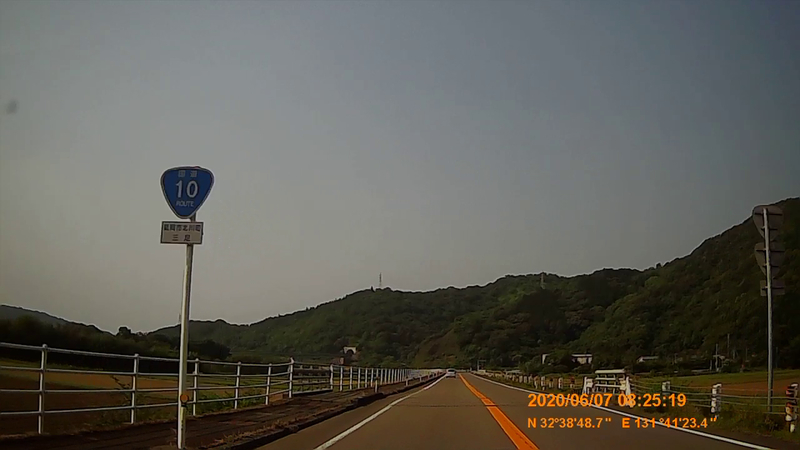 f:id:japan_route:20200719235840j:plain