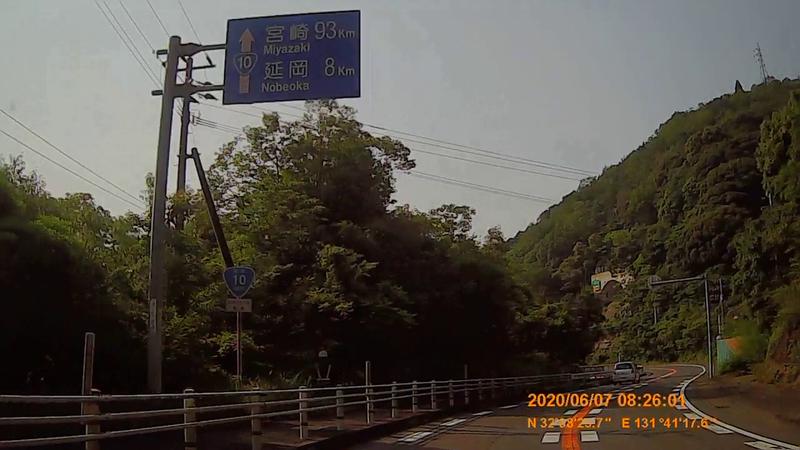 f:id:japan_route:20200719235846j:plain