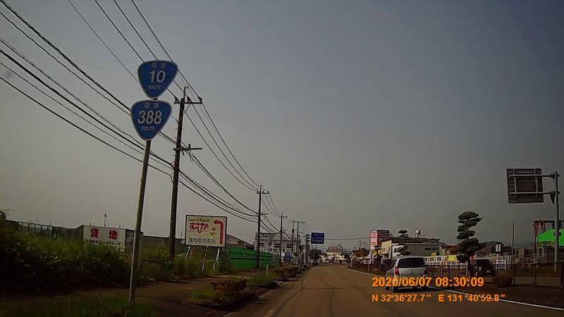 f:id:japan_route:20200719235915j:plain