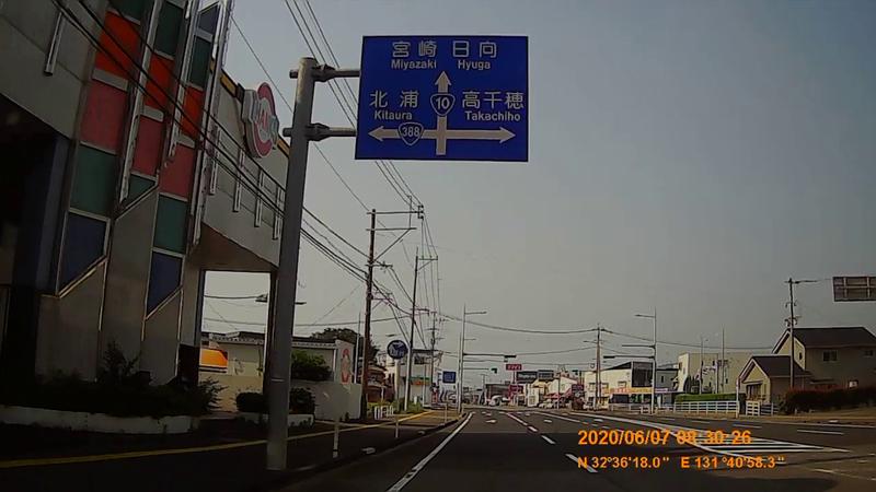 f:id:japan_route:20200719235920j:plain