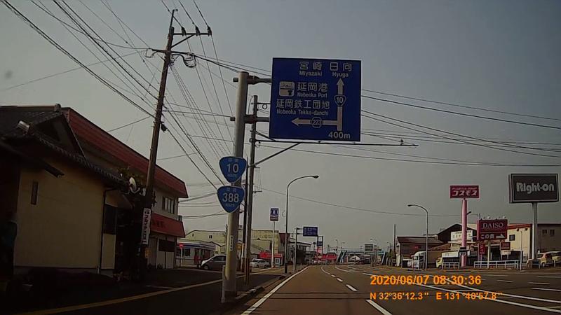 f:id:japan_route:20200719235930j:plain