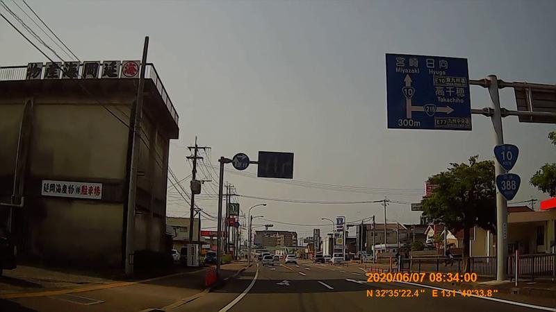 f:id:japan_route:20200719235946j:plain