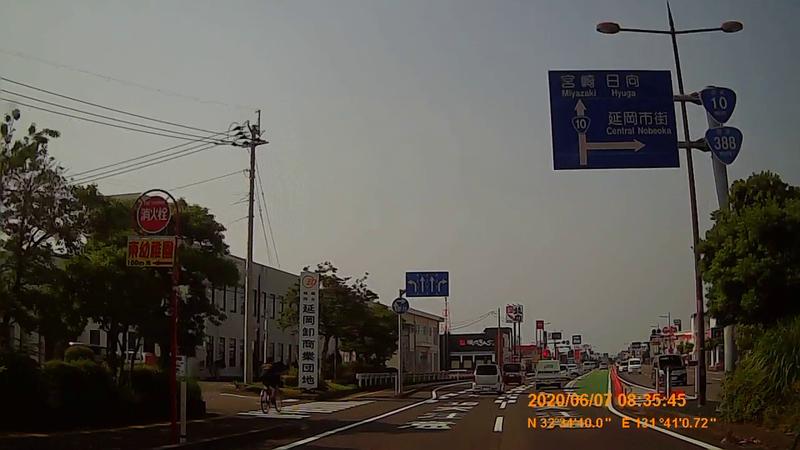 f:id:japan_route:20200720000002j:plain
