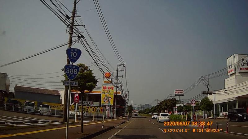 f:id:japan_route:20200720000012j:plain