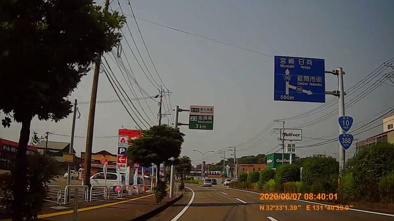f:id:japan_route:20200720000016j:plain