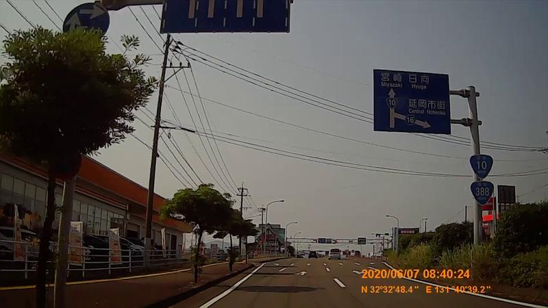 f:id:japan_route:20200720000021j:plain