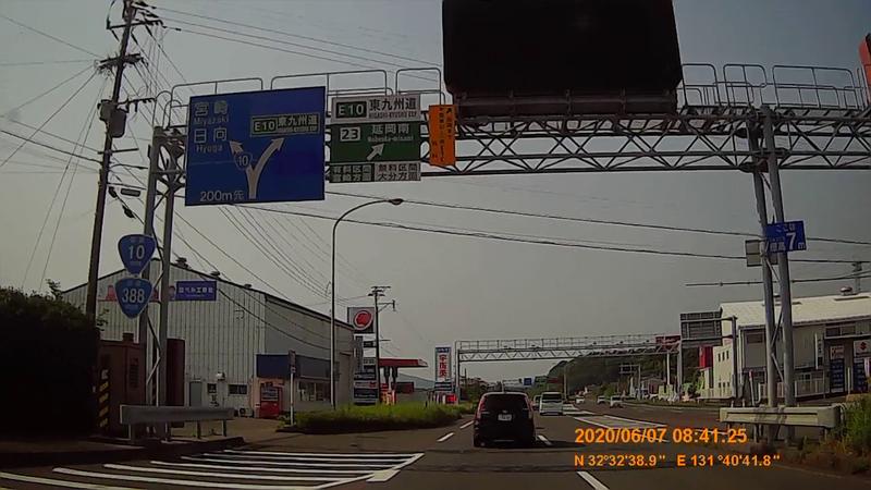 f:id:japan_route:20200720000025j:plain