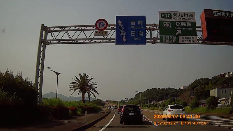 f:id:japan_route:20200720000031j:plain