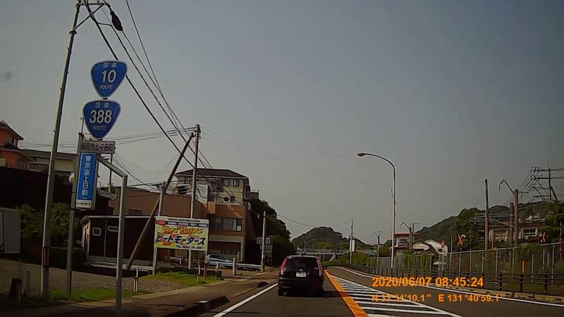 f:id:japan_route:20200720000049j:plain