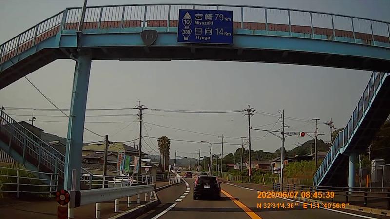 f:id:japan_route:20200720000054j:plain