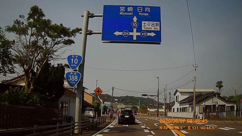 f:id:japan_route:20200720000058j:plain