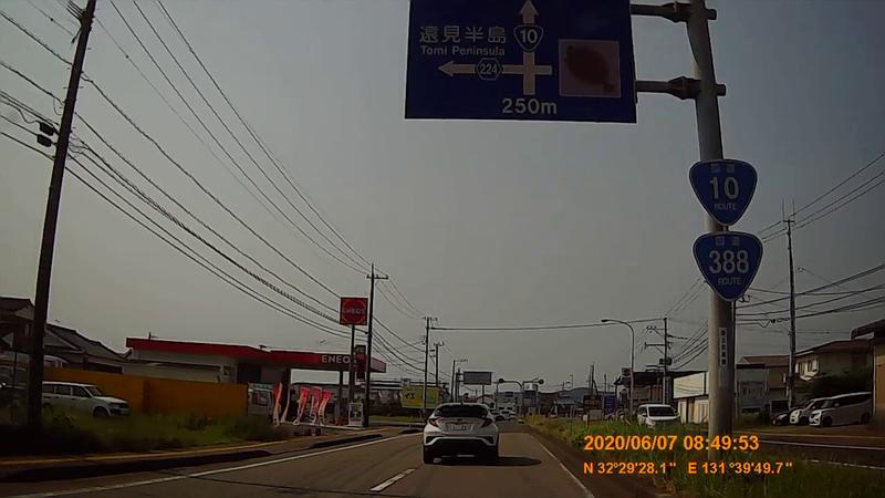 f:id:japan_route:20200720000121j:plain