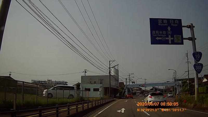 f:id:japan_route:20200720000131j:plain