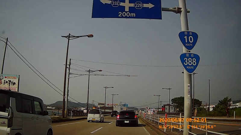 f:id:japan_route:20200720000135j:plain