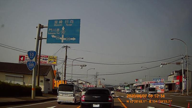 f:id:japan_route:20200720000140j:plain