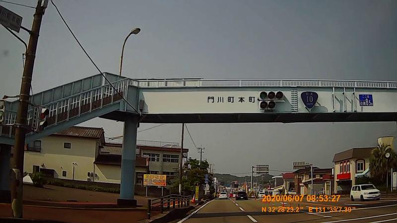 f:id:japan_route:20200720000145j:plain