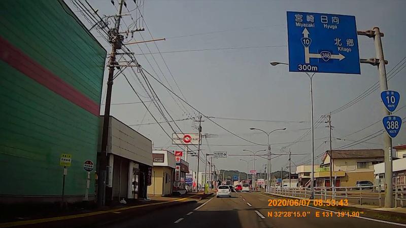 f:id:japan_route:20200720000154j:plain