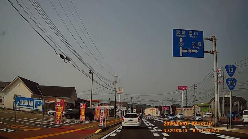 f:id:japan_route:20200720000158j:plain