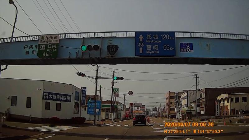 f:id:japan_route:20200720000233j:plain