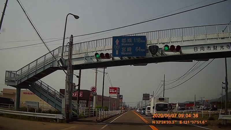 f:id:japan_route:20200720000252j:plain