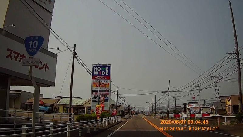f:id:japan_route:20200720000256j:plain